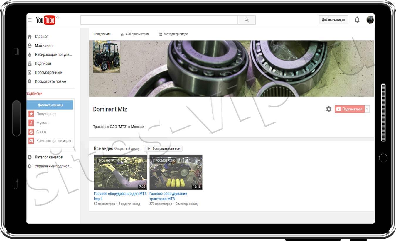 Размещение-видеоматериалов-создание-канала-на-Ютуб